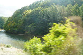 温泉旅行(番2).jpg