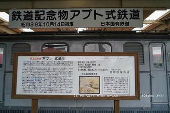温泉旅行(107).jpg