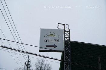 温泉旅行(110).jpg
