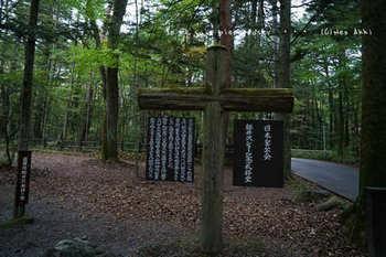 温泉旅行(139).jpg