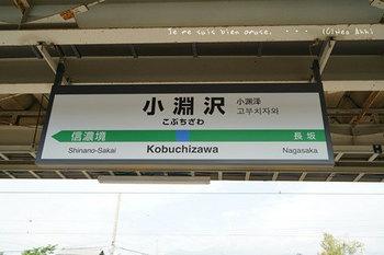 温泉旅行(14).jpg