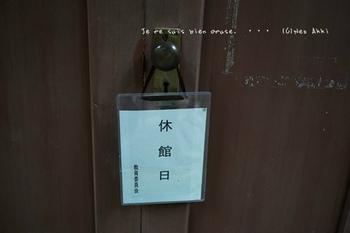 温泉旅行(144).jpg