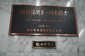 温泉旅行(156).jpg