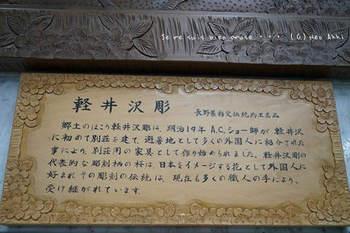 温泉旅行(157).jpg