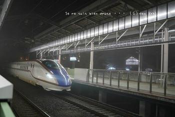 温泉旅行(159).jpg