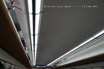 温泉旅行(160).jpg
