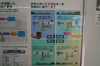 温泉旅行(27).jpg