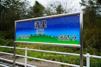 温泉旅行(29).jpg