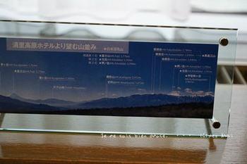 温泉旅行(39).jpg