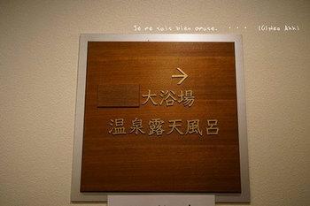温泉旅行(59).jpg