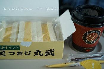 温泉旅行(8).jpg
