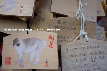 湯島天神の梅(6).jpg