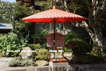 秋の鎌倉(17).jpg