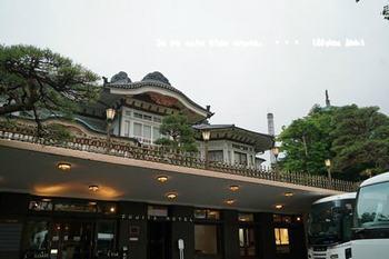 箱根旅2017(55).jpg