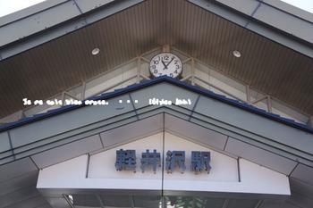 軽井沢へ(16).jpg
