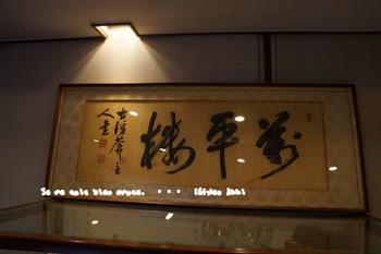 軽井沢へ(49).jpg
