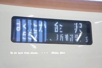 軽井沢へ(8).jpg