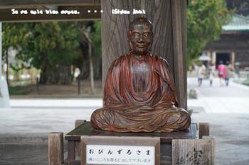 鎌倉の桜2018(39).jpg