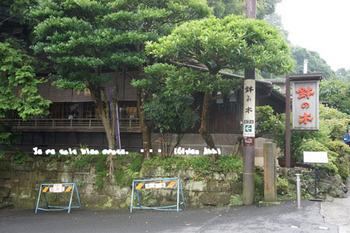 鎌倉紫陽花2016(21).jpg