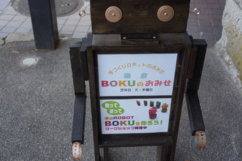 鎌倉(45).jpg