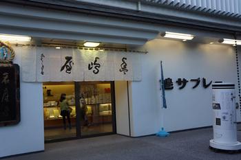 鎌倉(46).jpg