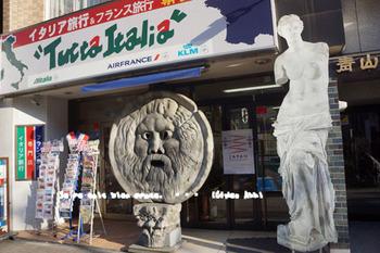 青山界隈(1).jpg